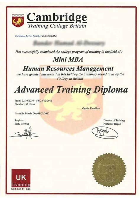 Mini Mba Diploma by الشهادات والاعتمادات بأكاديمية أي بي إس للتدريب