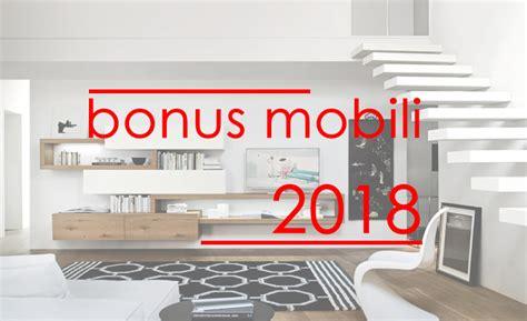 bonus arredamenti bonus mobili prorogato al 31 12 2018 mobili lissone