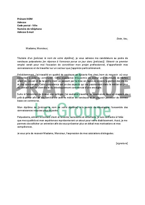 Lettre De Motivation Vendeuse Boutique Modele Lettre De Motivation Vendeuse En Boulangerie Debutant Document