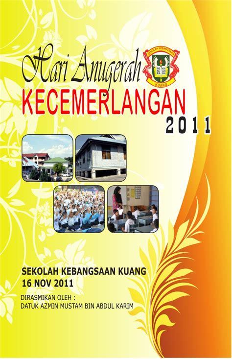 program layout buku gratis buku program 2011