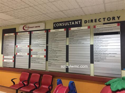 Kelebihan Guarantee Letter ukm specialist center antara hospital fpp kerajaan terbaik