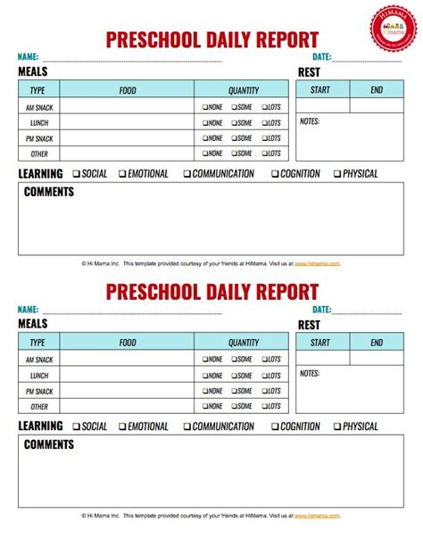 25 best ideas about preschool daily report on preschool daily sheet school names