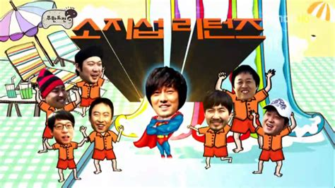 so ji sub infinity challenge episode 360 preview mbc quot infinity challenge quot sept 3rd episode