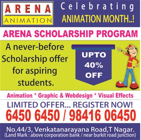 Arean Basic S Graphic special offers arena animation t nagar animation