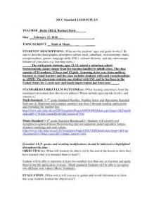 8th grade math unit plans resume cover letter