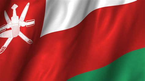 Mofa Oman by July 2015 Page 23 وزارة الخارجية العمانية