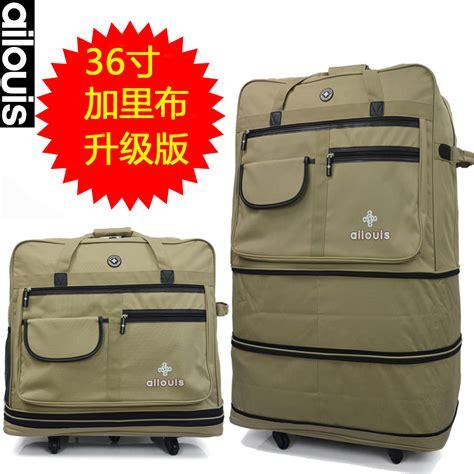 5 In 1 Tas Travel Bag In Bag Storage Baju Celana Koper Best Seller outdoor lightweight portable folding travel luggage bag waterproof large size air travel bag no