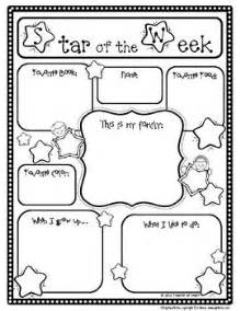 Of The Week Poster Template by Functions Review Booklet Teaching All About Me And Poster
