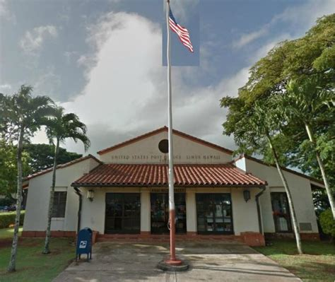 Kapalama Post Office by United States Post Office Lihue Lihue