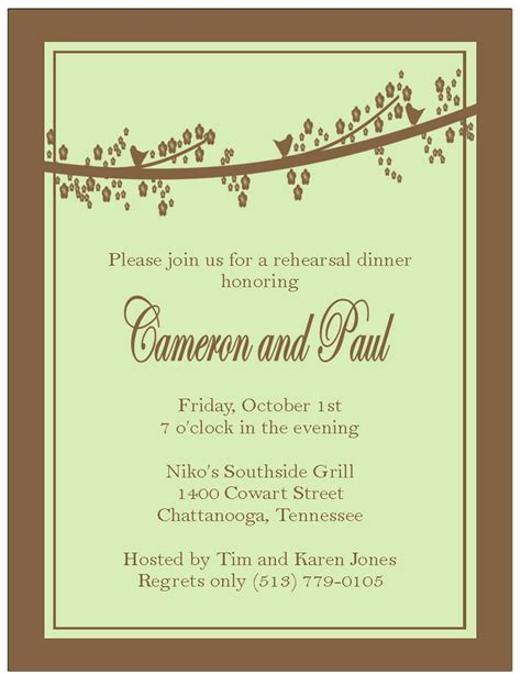 Dinner Invitation by The Sweet Paperie Rustic Garden Rehearsal Dinner