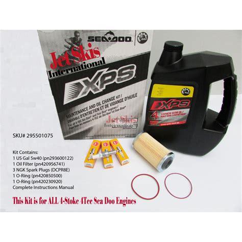 sea doo boat maintenance sea doo pwc boat oil filter change maintenance kit 4