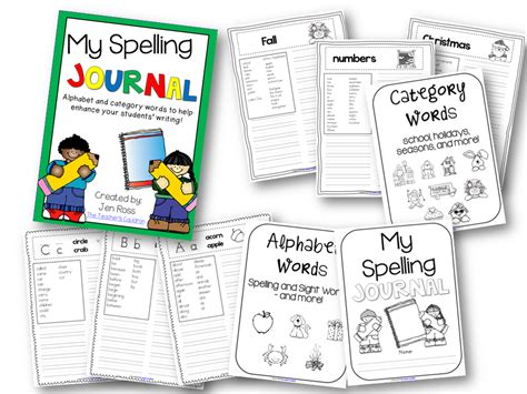 printable spelling journal getting ready for next year freebies teacher by the beach