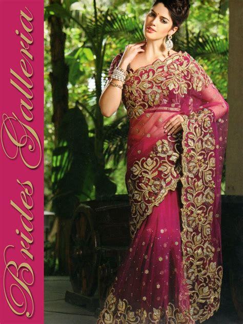 designer saree anarkali suits online buy designer saree shaded net saree latest designer sarees anarkali suits