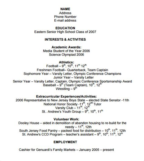 high school resume for college application template sle college resume 8 free sles exles format