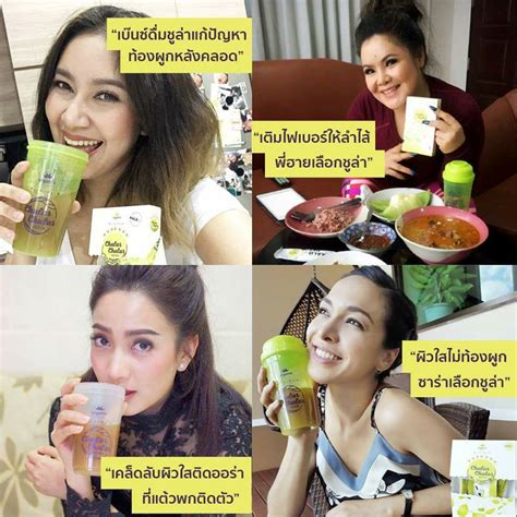 Detox Cs Thailand by Chular Chular Detox By Kalow Thailand Best Selling