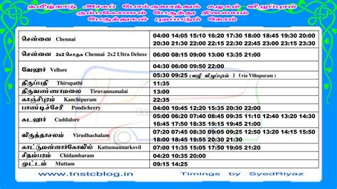 Bus Tables Tnstc Villupuram Bus Timings At Kumbakonam Tnstc Blog