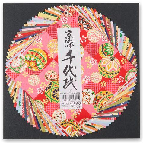 Washi Origami - large washi japanese origami paper origami paper