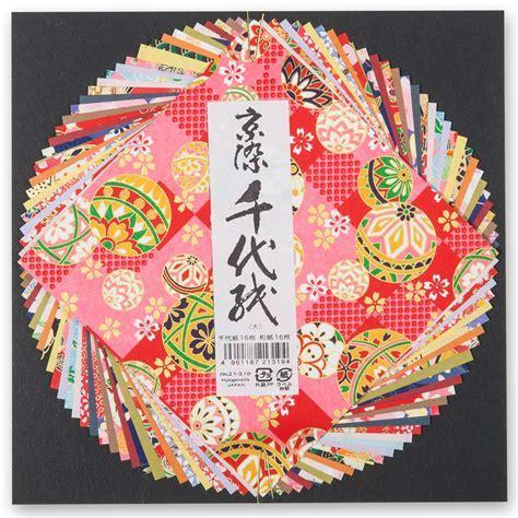Large Washi Japanese Origami Paper   Origami Paper