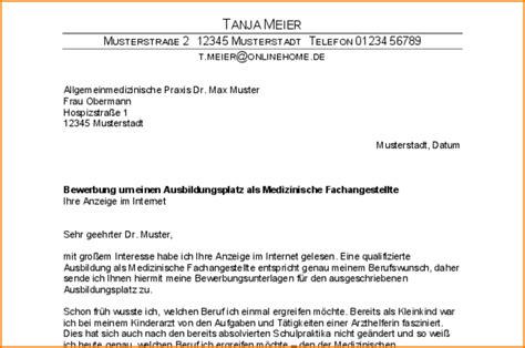 Bewerbungsschreiben Zfa 9 bewerbungsschreiben medizinische fachangestellte
