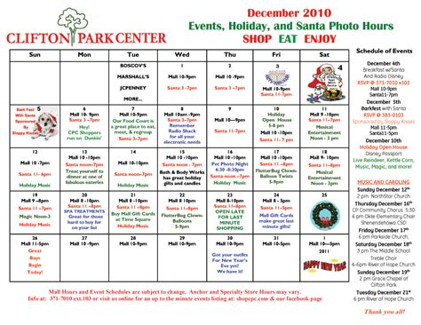 Calendar And Events Events Calendar Calendar Template 2016