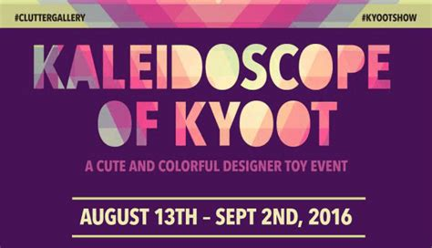 discount vouchers kaleidoscope kaleidoscope of kyoot a cute and colourful extravaganza