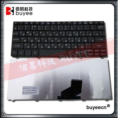 Keyboard Ori Acer Aspire One 532h D255 D257 D260 D270 522 Putih 2 popular acer keyboard layout buy cheap acer keyboard