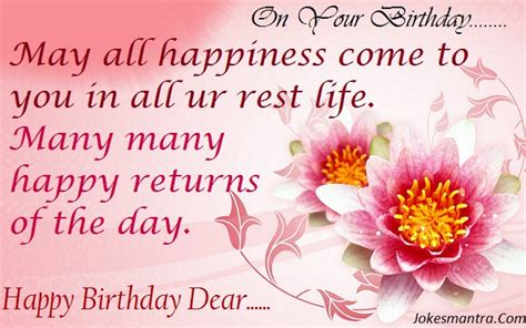 Happy Birthday Wishes For Friend Message In Happy Birthday Greeting Picture Birthday Cards