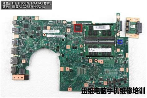 Ite It8587e Fxa By Bengkelnotebook 宏基acer笔记本掠夺者17拆机图解教程 迅维电脑维修培训