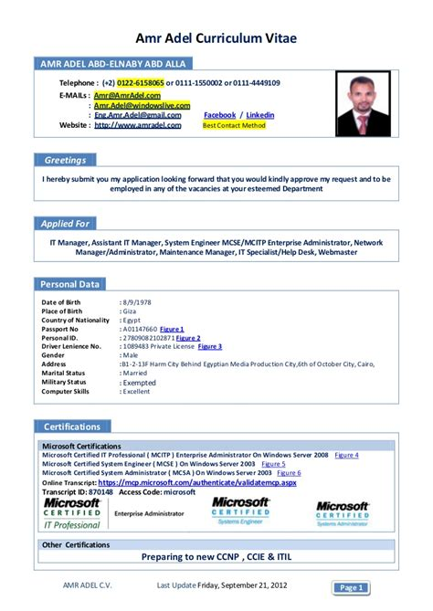 Ccna Resume Sample by Amr Adel Cv 21 Sep2012