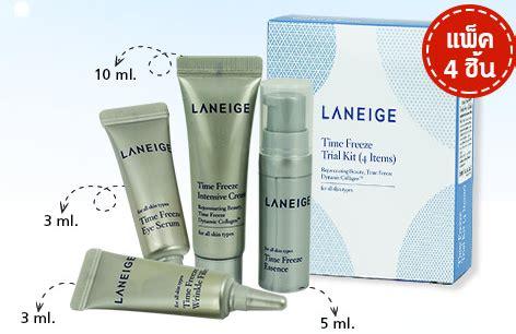 Laneige Time Freeze Trial Kit 15 เคร องสำอาง ขนาดพกพาท ค ณต องลอง bookings co th