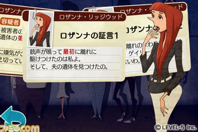layton brothers mystery room 2 layton brothers mystery room announced for ios ign