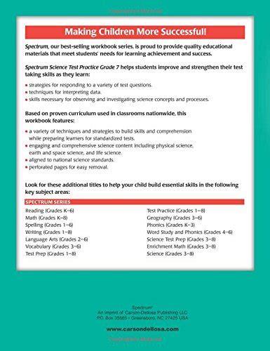 Science Test Practice Grade 7 Spectrum Paperback