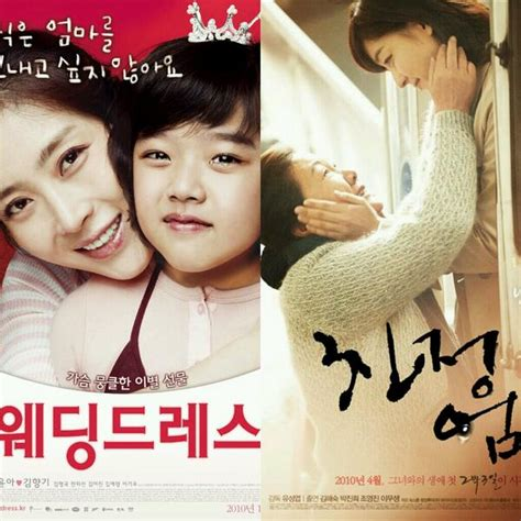 film up sedih thedramakorea on twitter quot 2 film korea paling sedih