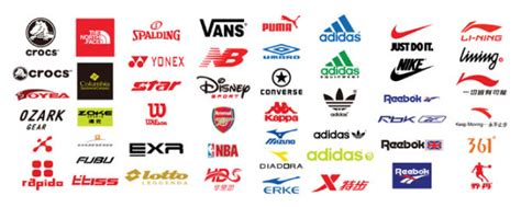 sports shoes logos and names top and clothing brands 2015