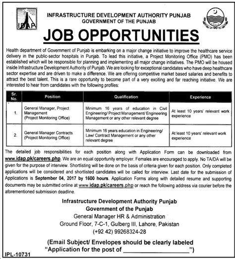 senior manager project management jobs in infrastructure
