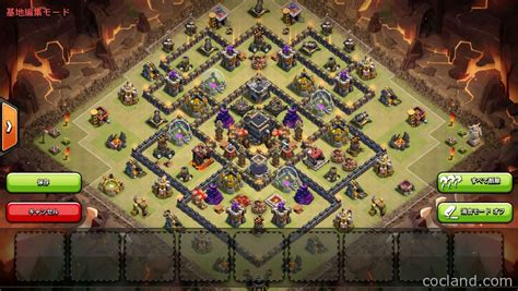coc layout new update new farming layout collection with town hall inside base