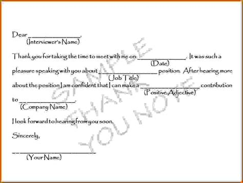8 sle of thank you note after lease template