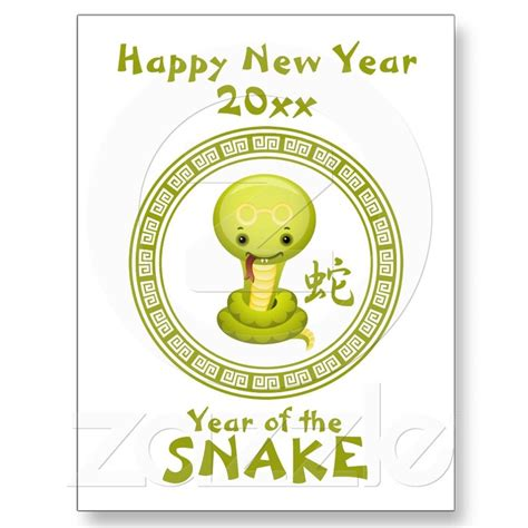 new year snake and 17 best images about japanese new year parrty on
