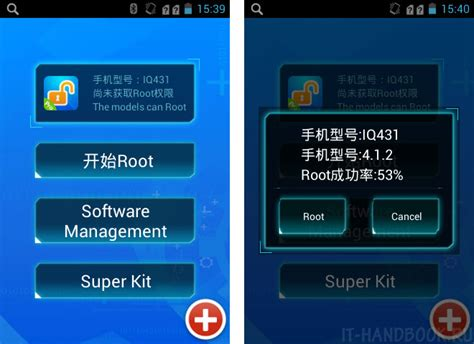 universal android root universal root получение root прав на android it handbook ru