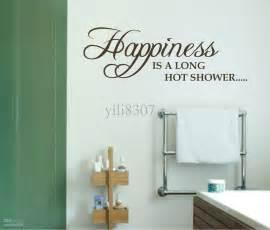 shower or bath quotes quotesgram