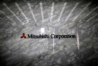 mitsubishi corporation logo mitsubishi corp says scouting for cuba infrastructure