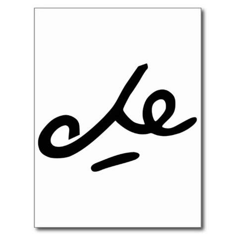 che guevara tattoo design che guevara signature wrist che