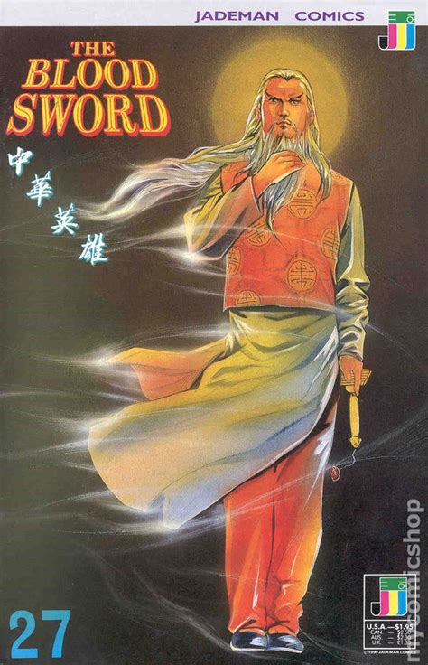 of and blood sword and serpent book iii books blood sword 1988 comic books
