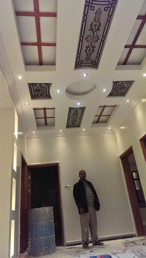 design interior gypsum 59 best false ceiling designs images on pinterest false