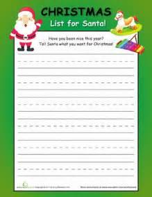 List For Santa Template Christmas List For Santa Worksheet Education Com