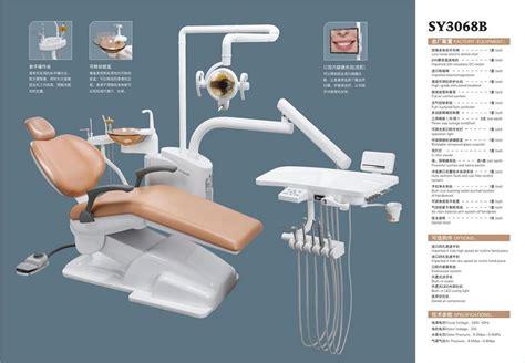 Chair Parts Names by Dental Equipment Dental Chair Unit Dental Equipment