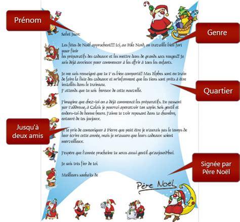 Exemple De Lettre Au Pere Noel La Poste Recevoir Une Lettre Du Pere Noel Gratuite Mod 232 Le De Lettre