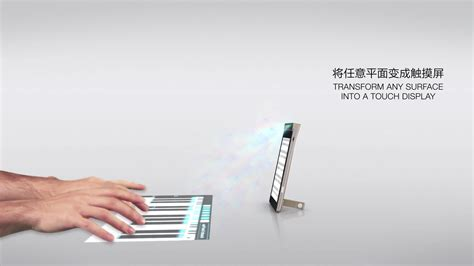 Lenovo Smart Cast lenovo unveils its smart cast concept a smartphone with a built in laser projector