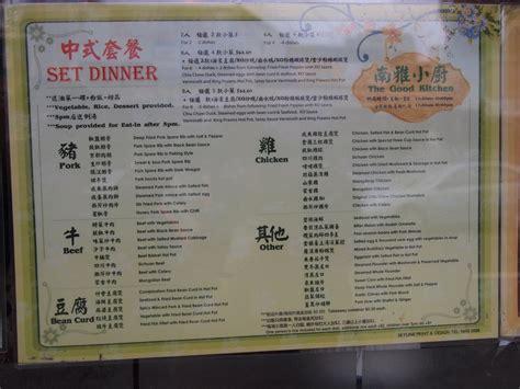 hong kong kitchen menu kitchen design photos