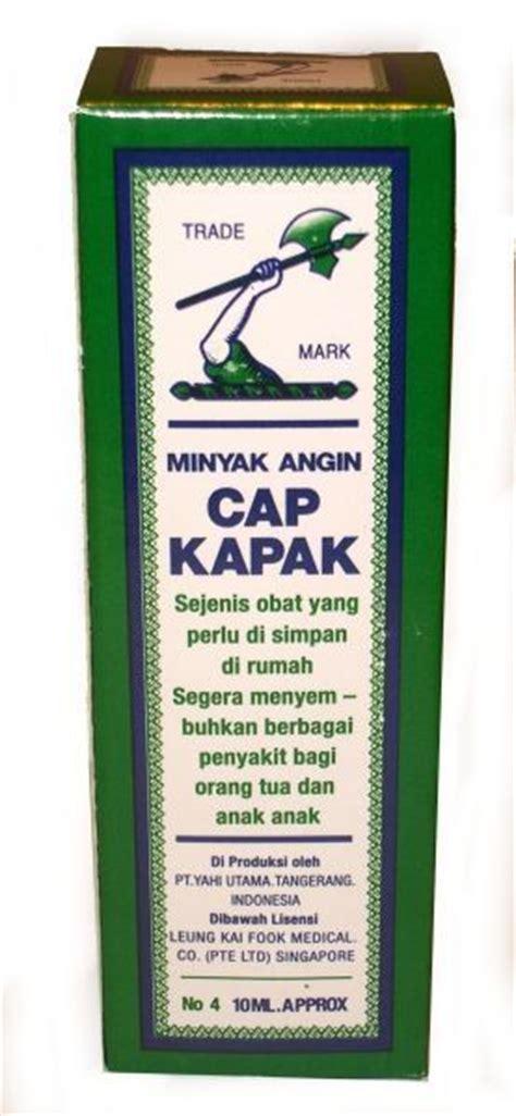 Minyak Kapak minyak angin cap kapak waroeng nl uw indonesische